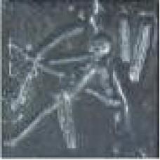 Бордюр напольный 7,3x7,3 Арена