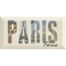Декор 9,8x19,8 Forcados Beige PARIS